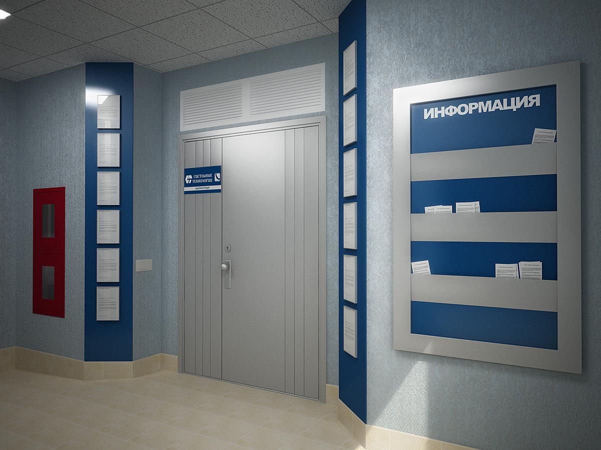 Оформление информационного стенда в офисе
